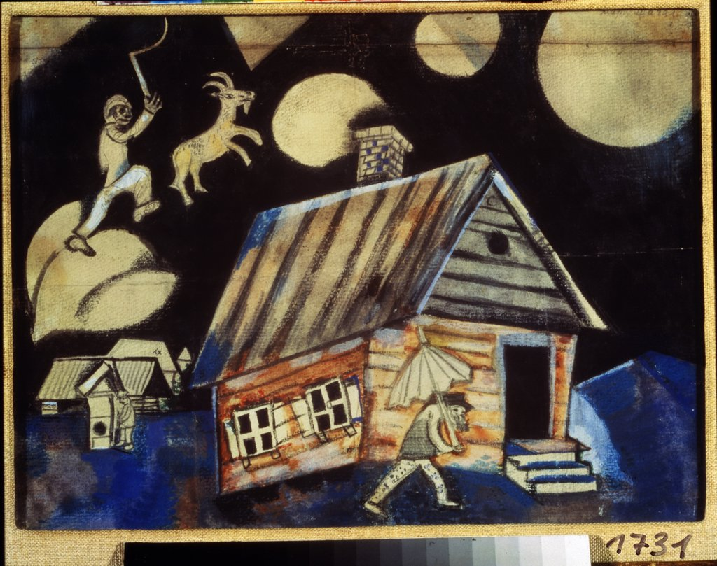 Stock Photo: 4266-8019 Chagall, Marc (1887-1985) State Tretyakov Gallery, Moscow 1911 22,5x30 Gouache on cardboard Russian avant-garde Russia