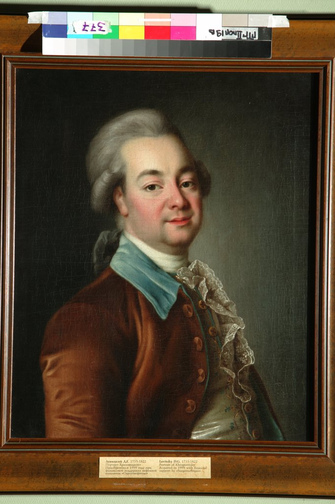 Portrait of Alexander Khrapovitsky by Dmitri Grigorievich Levitsky, Oil on canvas, 1781, 1735-1822, Russia, St. Petersburg, State Russian Museum : Stock Photo