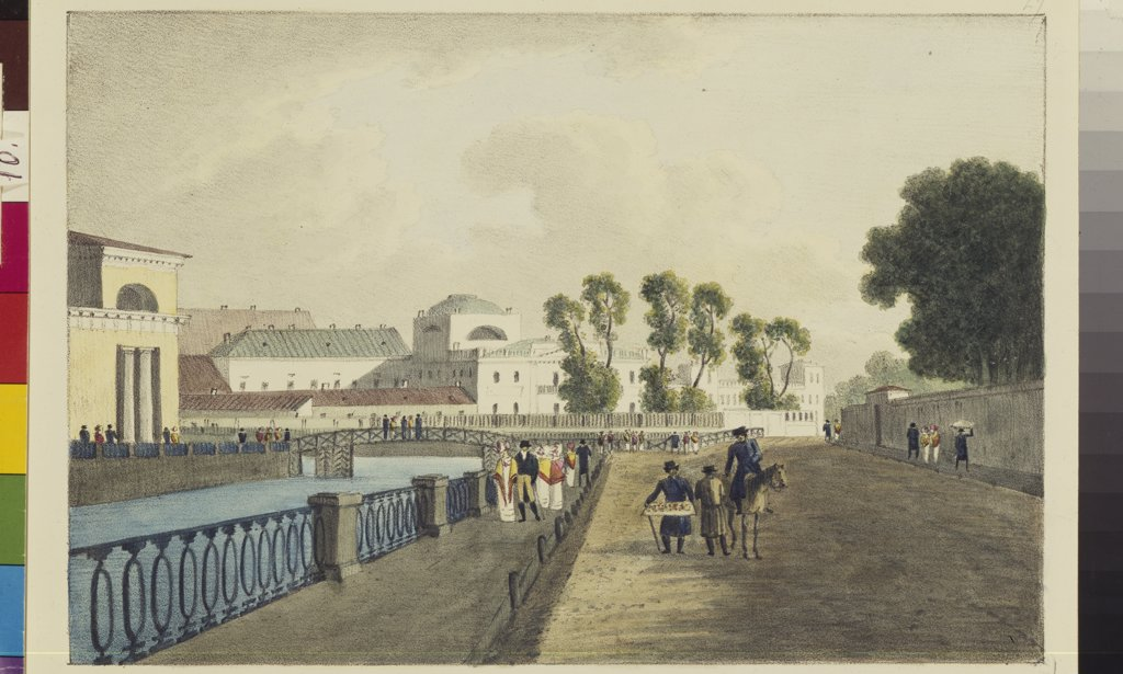 Fontanka River in Saint Petersburg by Andrei Yefimovich Martynov, Lithograph, watercolour, 1821-1822, 1768-1826, Russia, St. Petersburg, State Russian Museum, 16, 4x24, 2 : Stock Photo