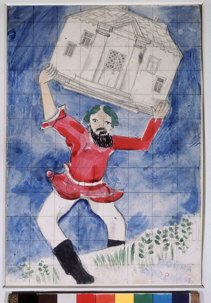 Stock Photo: 4266-8783 Chagall, Marc (1887-1985) State Tretyakov Gallery, Moscow 1918-1919 33,7x23,2 Pencil, watercolour on paper Russian avant-garde Russia History