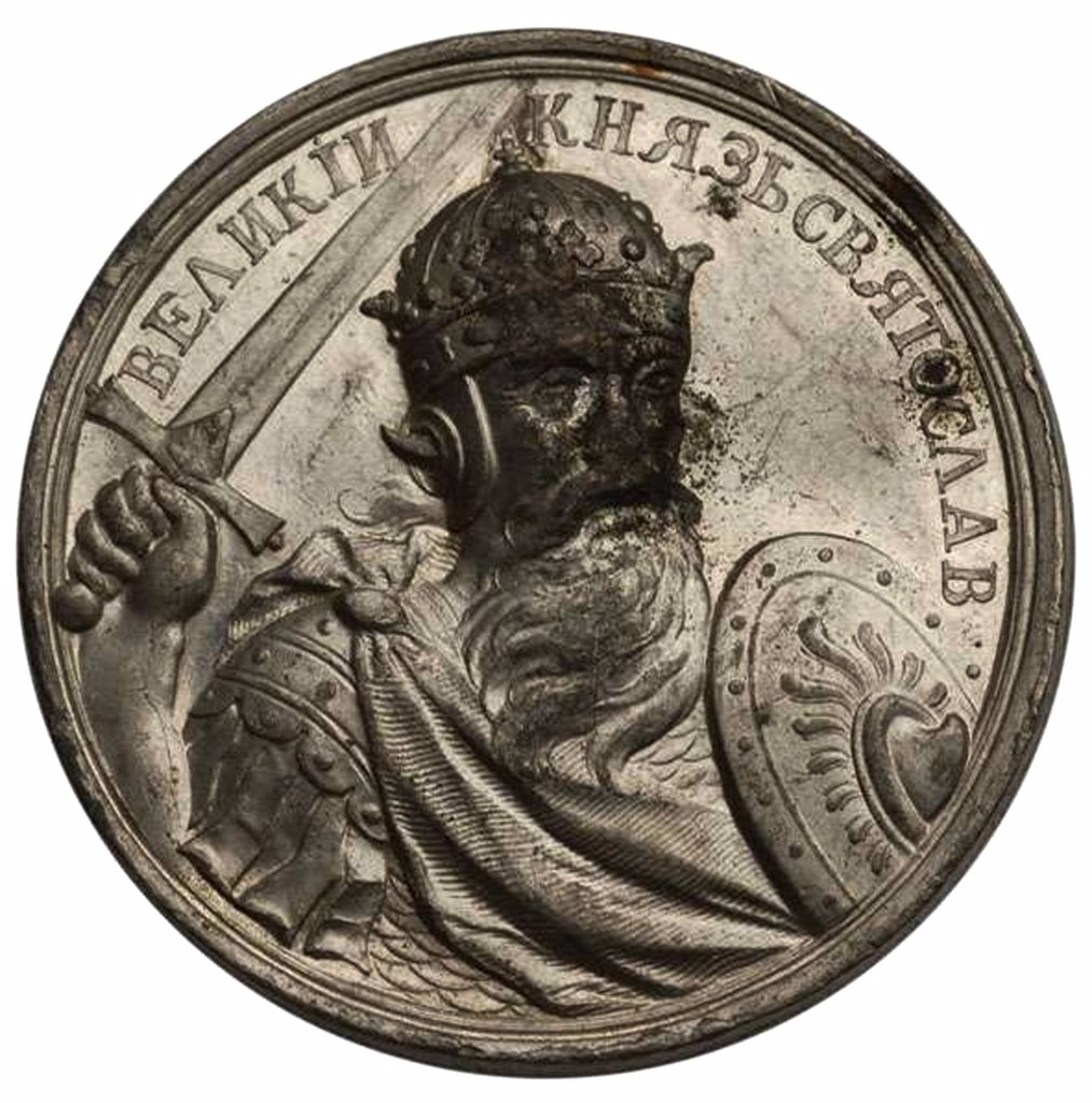 Medal with prince Sviatoslav I by Anonymous artist, Tin, 18th century, Private Collection, D 38 : Stock Photo