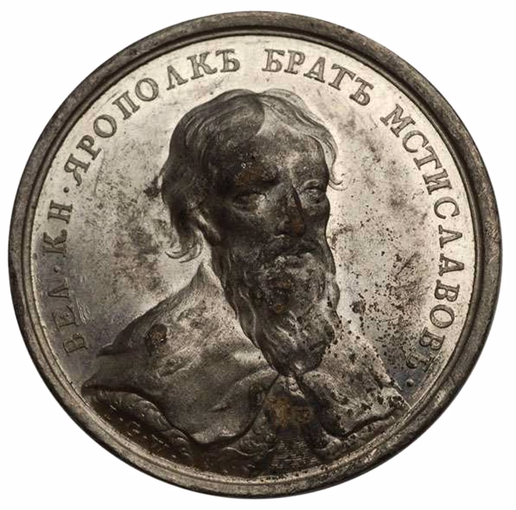 Stock Photo: 4266-8791 Medal with prince Yaropolk II Vladimirovich by Georg Christian Waechter, Tin, 1724-1789, 18th century, Private Collection, D 38