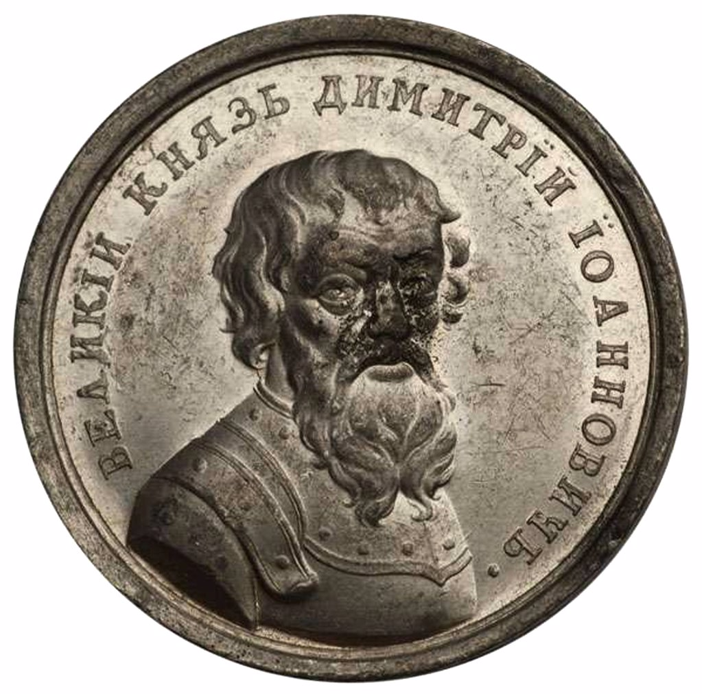 Stock Photo: 4266-8801 Medal with russian prince by Anonymous artist, Tin, 18th century, Private Collection, D 38