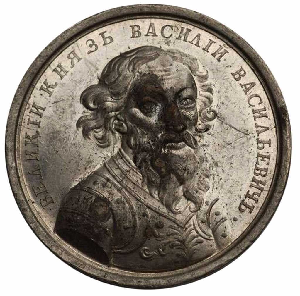 Medal with prince Vasily II Vasiliyevich by Anonymous artist, Tin, 18th century, Private Collection, D 38 : Stock Photo