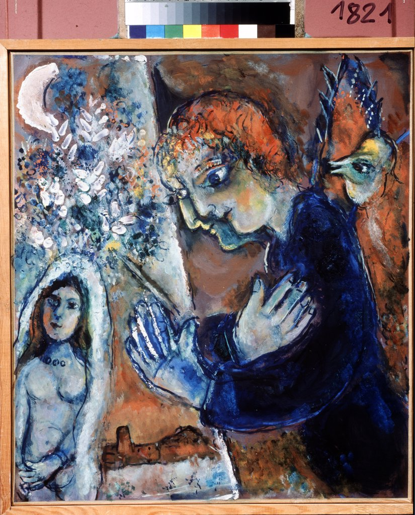 Stock Photo: 4266-9003 Chagall, Marc (1887-1985) Private Collection 1959-1968 55,5x49 Oil on paper Modern Russia