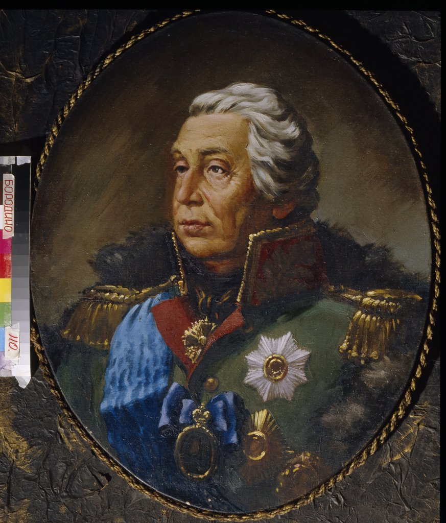 Stock Photo: 4266-9249 Portrait of prince Michail Kutusov by anonymous artist, painting, Russia, Moscow, State Borodino War and History Museum, 69x53
