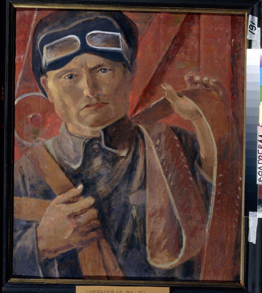 Stock Photo: 4266-9387 Regional Art Museum, Volgograd 60,5x51,5