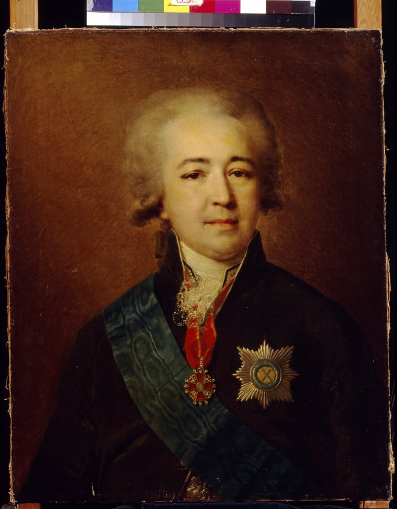 Stock Photo: 4266-9512 Portrait of Alexander Kurakin by anonymous artist, painting, Russia, Moscow, State A. Pushkin Museum of Fine Arts, 72x58