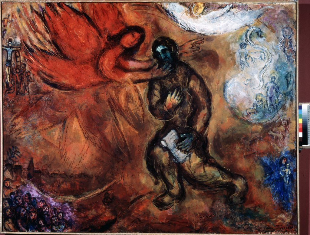 Chagall, Marc (1887-1985) Private Collection 1968 114x146 Oil on canvas Modern Russia Bible  : Stock Photo