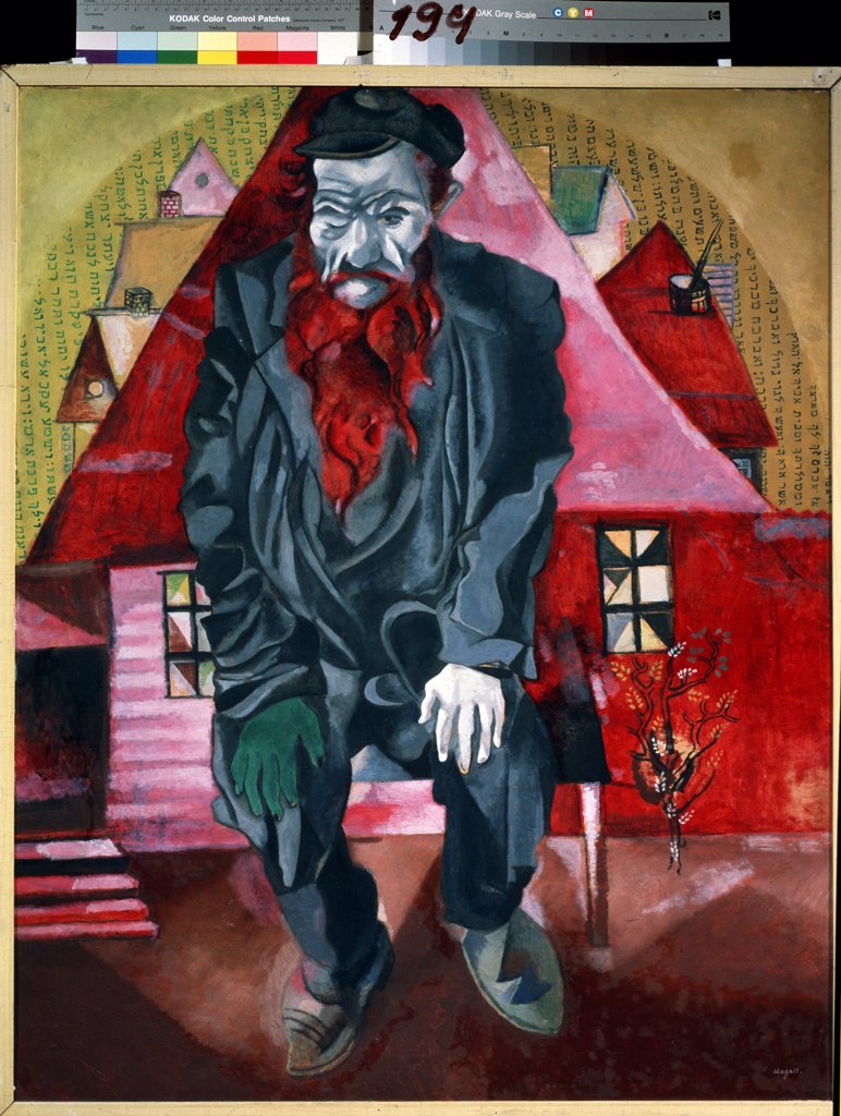 Stock Photo: 4266-9851 Chagall, Marc (1887-1985) State Russian Museum, St. Petersburg 1915 100x85,5 Oil on cardboard Russian avant-garde Russia