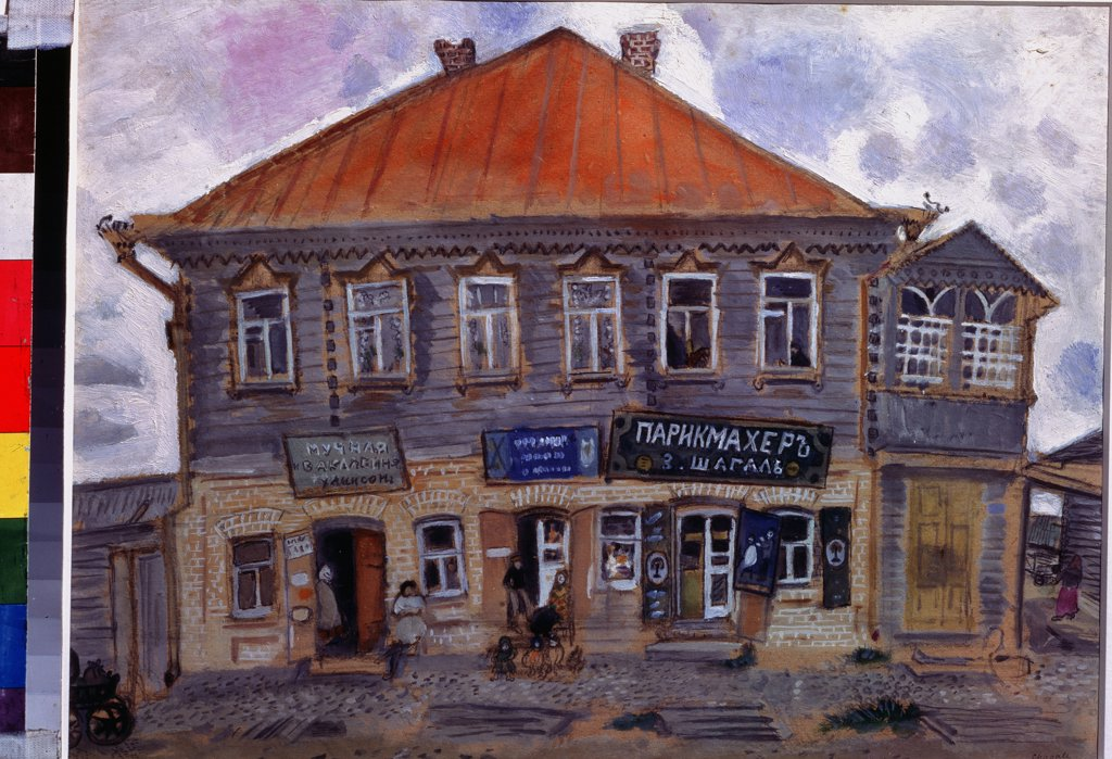 Stock Photo: 4266-9870 Chagall, Marc (1887-1985) State Tretyakov Gallery, Moscow 1914 37x49 Oil on cardboard Russian avant-garde Russia