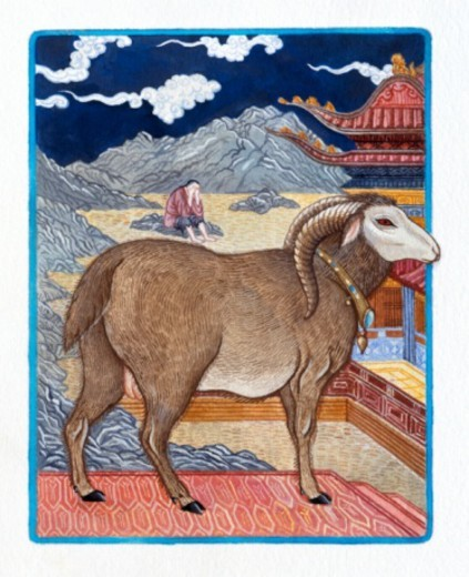 Illustration of Prosperous Lamb representing Chinese Year Of The Ram : Stock Photo