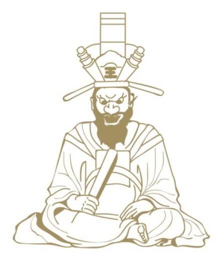 Digital illustration of Enma Dai-O, ruler of the Underworld in Buddhist mythology : Stock Photo