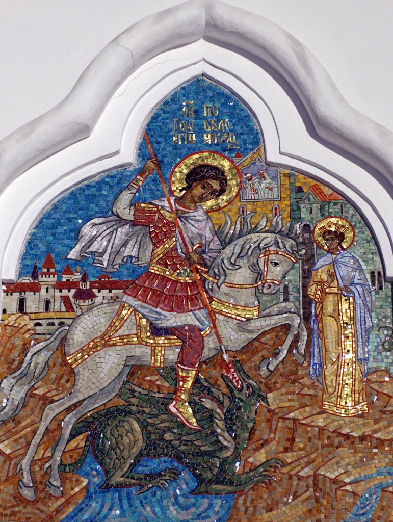 Stock Photo: 4272-27053 Russia, St Petersburg, Tsarskoye Selo (Pushkin). Fyodorovsky Cathedral. Icon to St George above the side door of the Fyodorovsky Cathedral. This was the favourite church of Tsar Nicholas II and his family while being held at the Alexander Palace and before their transportation to Siberia.