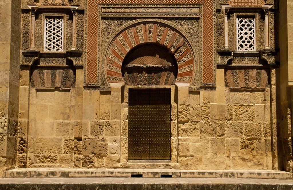 Detail of the exterior of the Mezquita, showing the Moorish influence. : Stock Photo