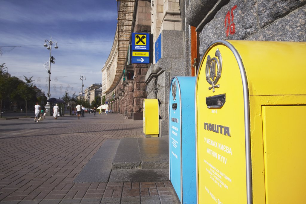 Yellow and blue postboxes outside Central Post Office, Kiev, Ukraine : Stock Photo