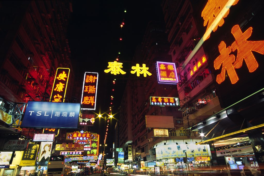 Stock Photo: 4272-3815 The neon lightshow of Kowloon's main thoroughfare, Nathan Road, in Hong Kong.