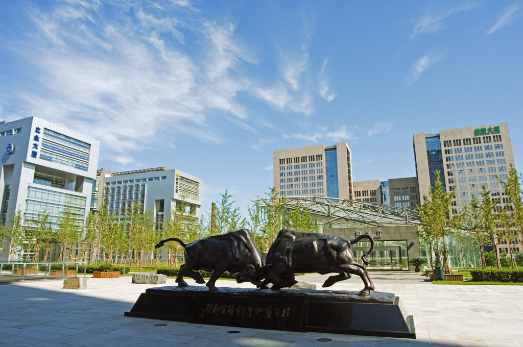 Stock Photo: 4272-3955 Modern architecture at Tsinghua Scientific Park, Wudaokou District, Beijing, China. Bull statue designed by Li Keren in 1986.