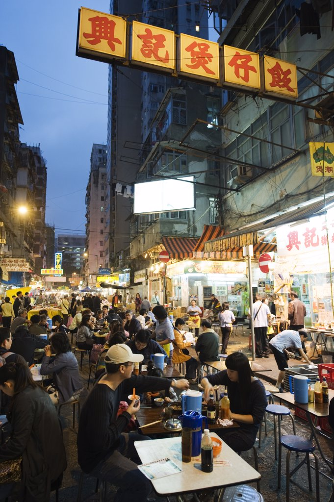 Stock Photo: 4272-5621 China, Hong Kong, Kowloon, Yau Ma Tei district, Temple Street Night Market