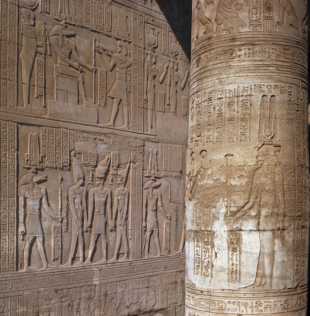 Situated on the Nile about 48 kms north of Aswan is The temple of Kom Ombo, a unique double temple of the Ptolemaic and Roman periods, dedicated to Sebek, the Crocodile God, and to Horus, the falcon-headed God. : Stock Photo