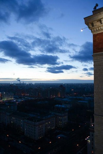 Russia, Moscow, cityscape of Moscow at dusk : Stock Photo