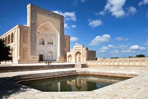 Uzbekistan, Bukhara, Chor-Bakr : Stock Photo