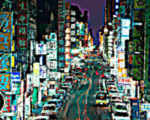 Stock Photo: 4285-16751 Abstract of Night lights in Taipei, Taiwan shopping area