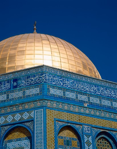 Stock Photo: 4285-17504 The Dome of the Rock one of the holiest place in Islam in the Old City of Jerusalem, Israel