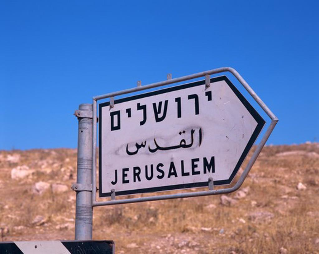 Israel, Jerusalem, Sign : Stock Photo