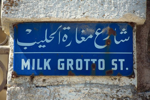 Stock Photo: 4285-19234 Israel, Bethlehem Village, Milk Grotto, Sign