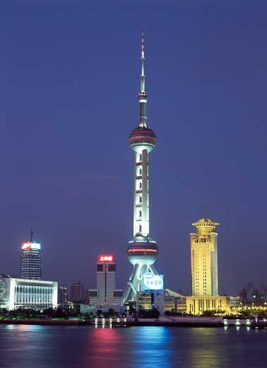 Shanghai, Pudong, Pearl  Tower : Stock Photo