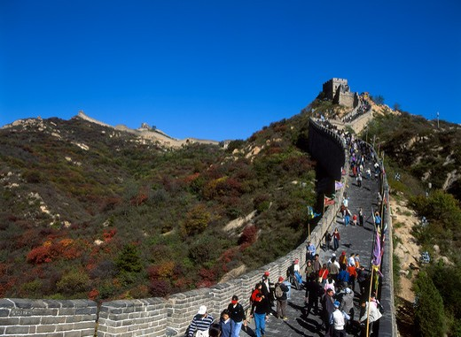Beijing, Great Wall of China : Stock Photo