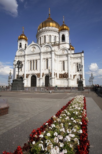 Stock Photo: 4285-23750 Russia. Moscow, Cathedral of Christ the Savior