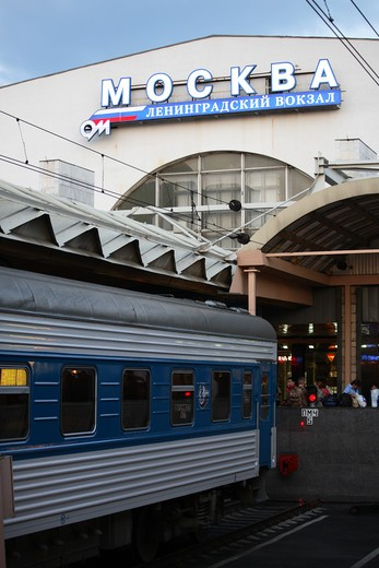 Stock Photo: 4285-23769 Russia, Moscow, Leningradskiy Station, Train