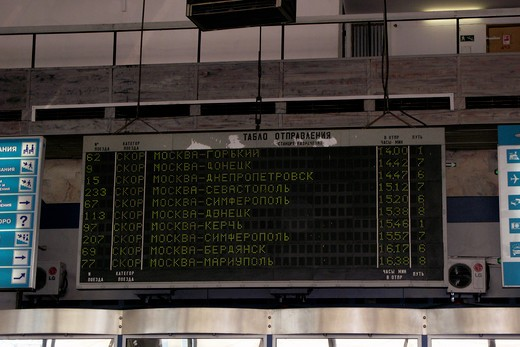 Stock Photo: 4285-23774 Russia, Moscow, Kurskiy Station, Train Schedule