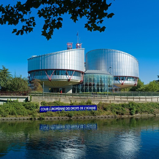 Stock Photo: 4285-8184 FRANCE ALSACE STRASBOURG EUROPEAN COURT FOR HUMAN RIGHTS