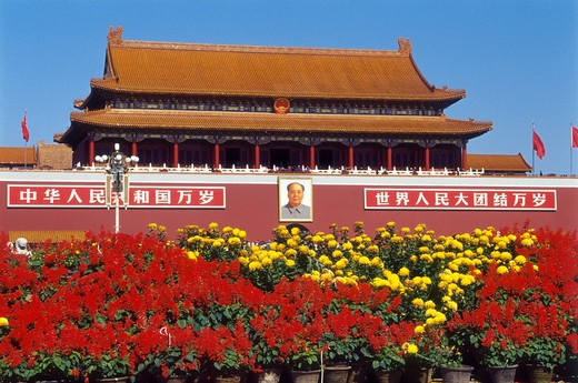 China, Beijing, Tiananmen Square, Forbidden City, Tiananmen Gate : Stock Photo