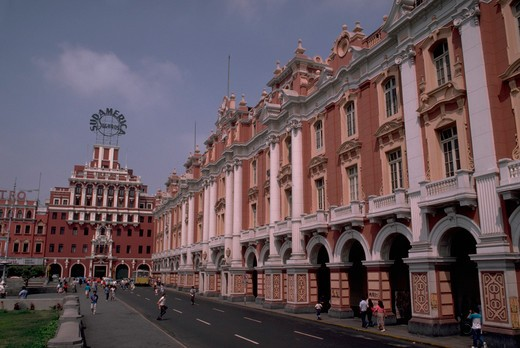 View of the Plaza Bolivar in Lima, Peru. : Stock Photo