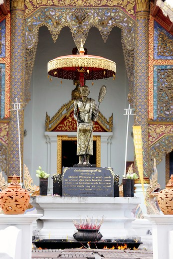 Stock Photo: 4286-66605 Wat Phra Singh in Chiang Mai