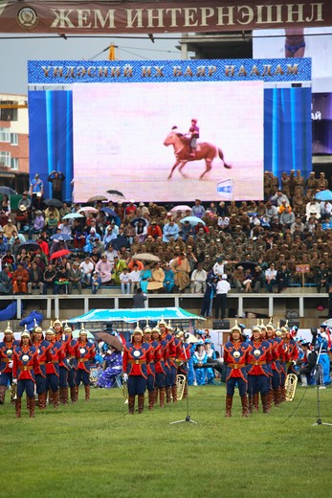 Opening ceremony at Naadam Festival, Ulaanbaatar, Mongolia : Stock Photo