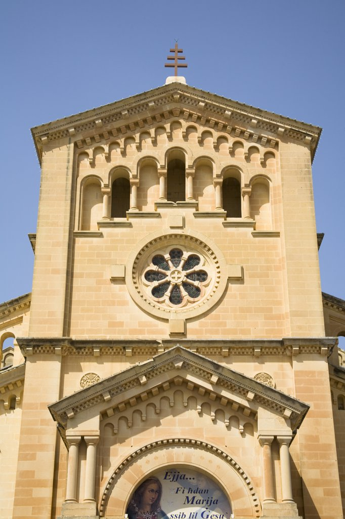 Stock Photo: 4290-1391 Ta Pinu Basilica, Gharb, Gozo, Malta