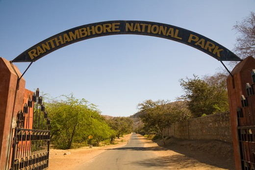Stock Photo: 4290-2211 Entrance to Ranthambhore National Park, Ranthambhore, Rajasthan, India