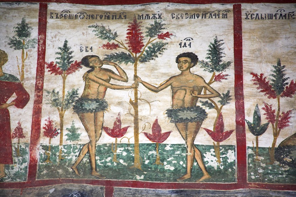 Stock Photo: 4290-3085 Adam and Eve Fresco on outside wall, Sucevita Monastery, Bucovina, Moldavia, Romania
