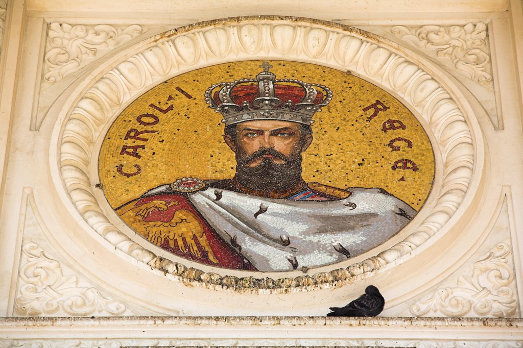 Stock Photo: 4290-3097 King Carol the First mosaic above front of Romanian Atheneum, Atheneul Roman, Bucharest, Romania