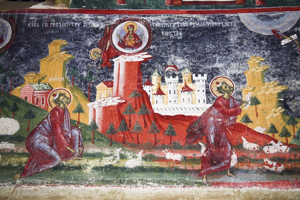 Stock Photo: 4290-3380 Fresco on outside wall, Sucevita Monastery, Sucevita, Southern Bucovina, Moldavia, Romania