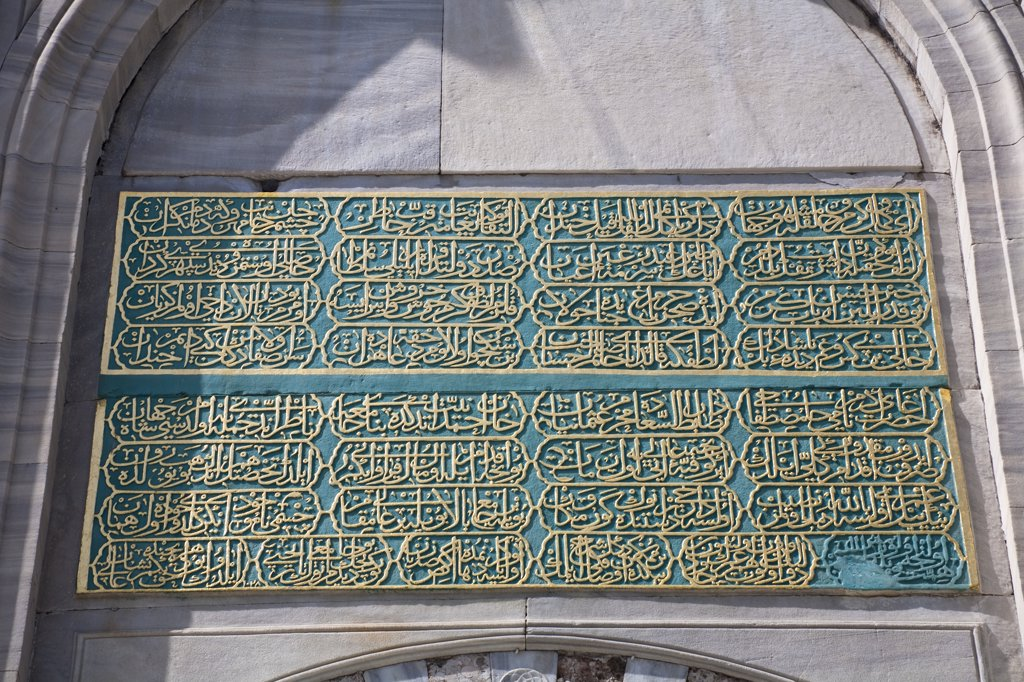 Stock Photo: 4290-3544 Islamic inscription at entrance, Sultanahmet Mosque, also known as the Blue Mosque and Sultan Ahmed Mosque, Istanbul, Turkey