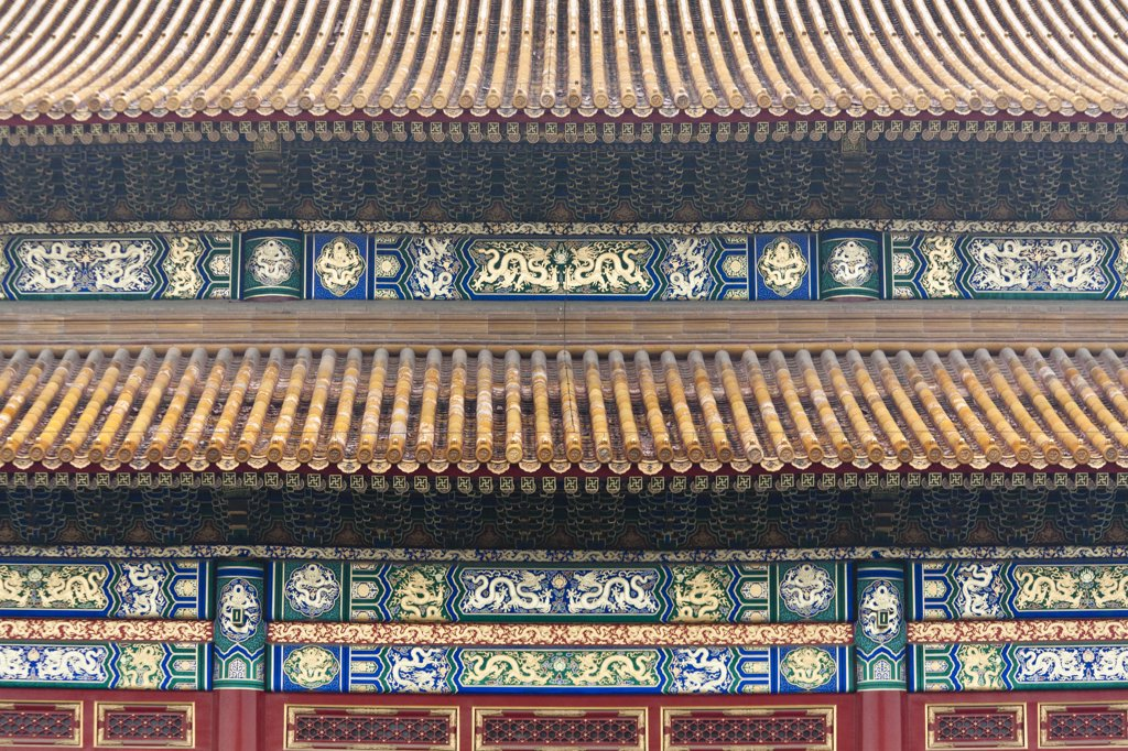 Colourful ornate exterior of the Hall of Supreme Harmony, The Forbidden City, Beijing, China : Stock Photo