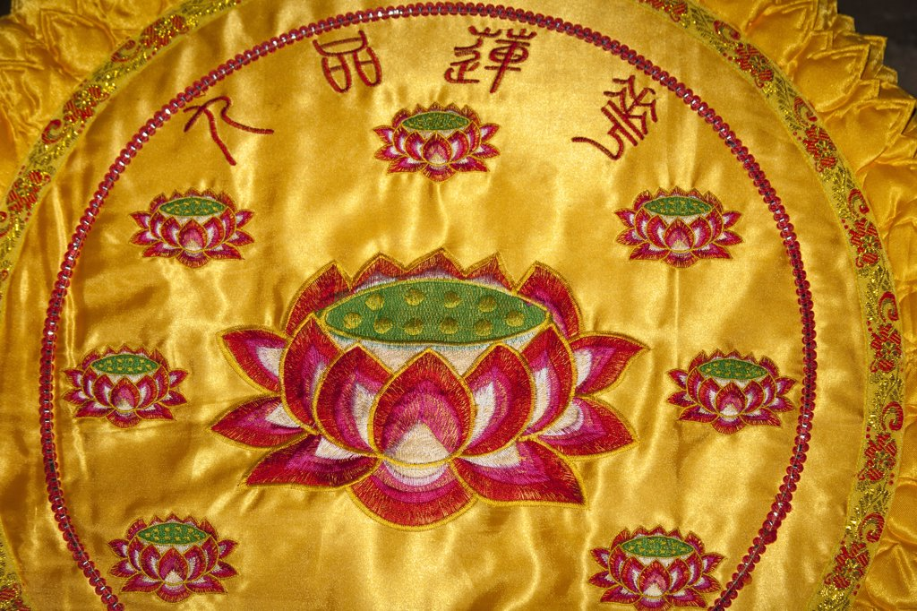Stock Photo: 4290-4335 Colourful Chinese embroidered silk prayer stool, Luoyang Folklore Museum, Luoyang, China
