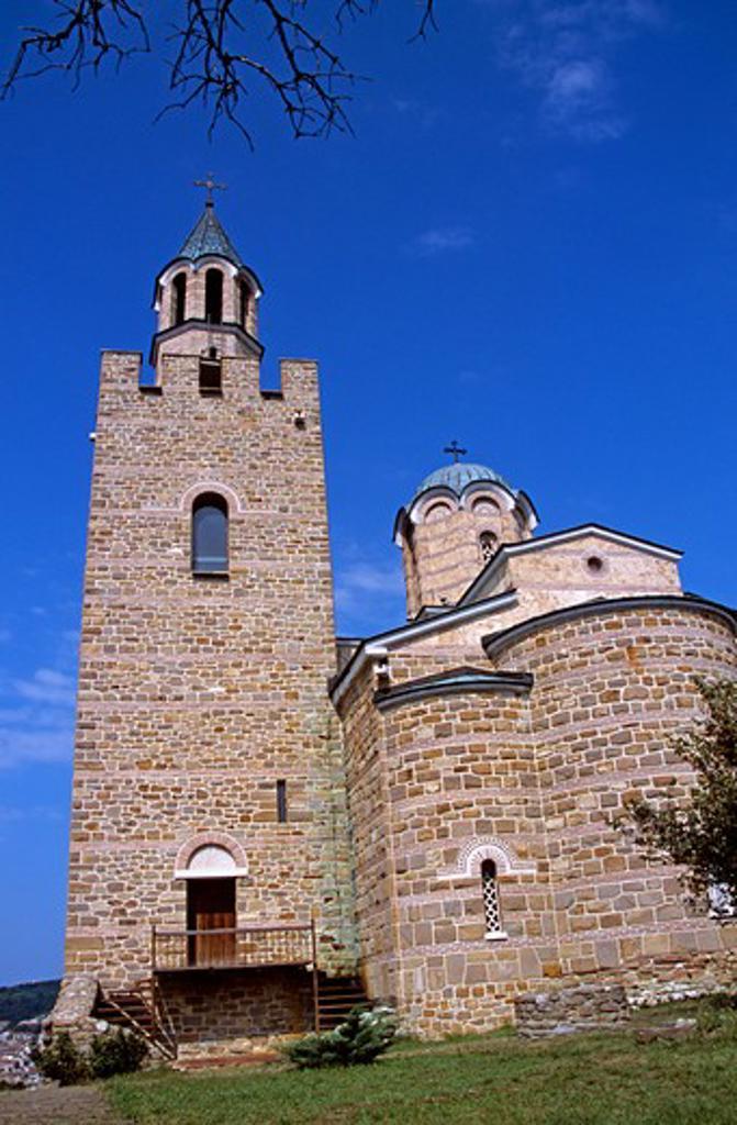 Church of the Blessed Saviour, Tsarevets, Veliko Tarnovo, Bulgaria : Stock Photo