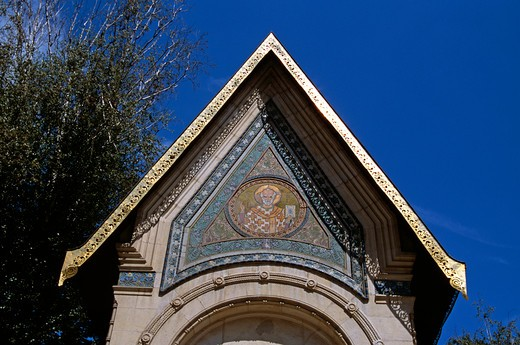 Stock Photo: 4290-7179 Saint Nikolai Russian Church, Sofia, Bulgaria, Colourful mosaic above entrance